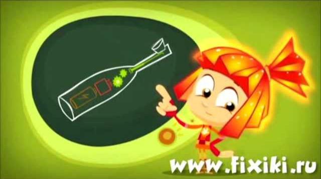 Фиксики - О зубной щетке