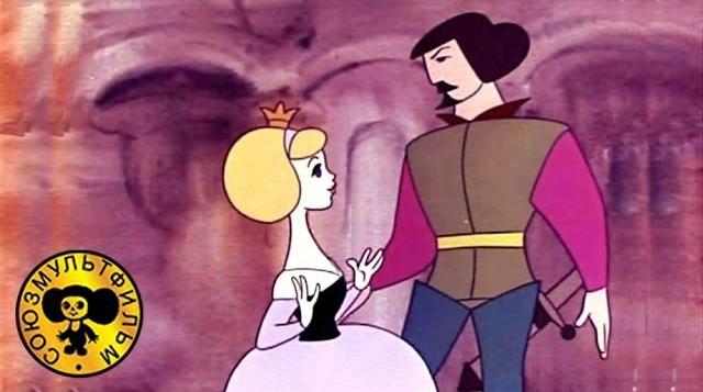 Мультфильм Капризная принцесса