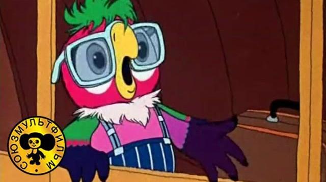 Мультфильм Попугай Кеша - Возвращение блудного попугая (3 серия)