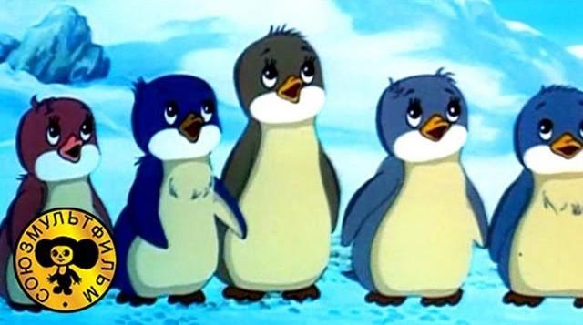 Мультфильм Приключения пингвиненка Лоло